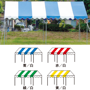 集会用テント・ストライプ2K×3K