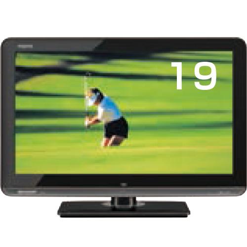 19型液晶ディスプレイテレビ