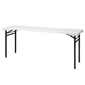 樹脂天板テーブル